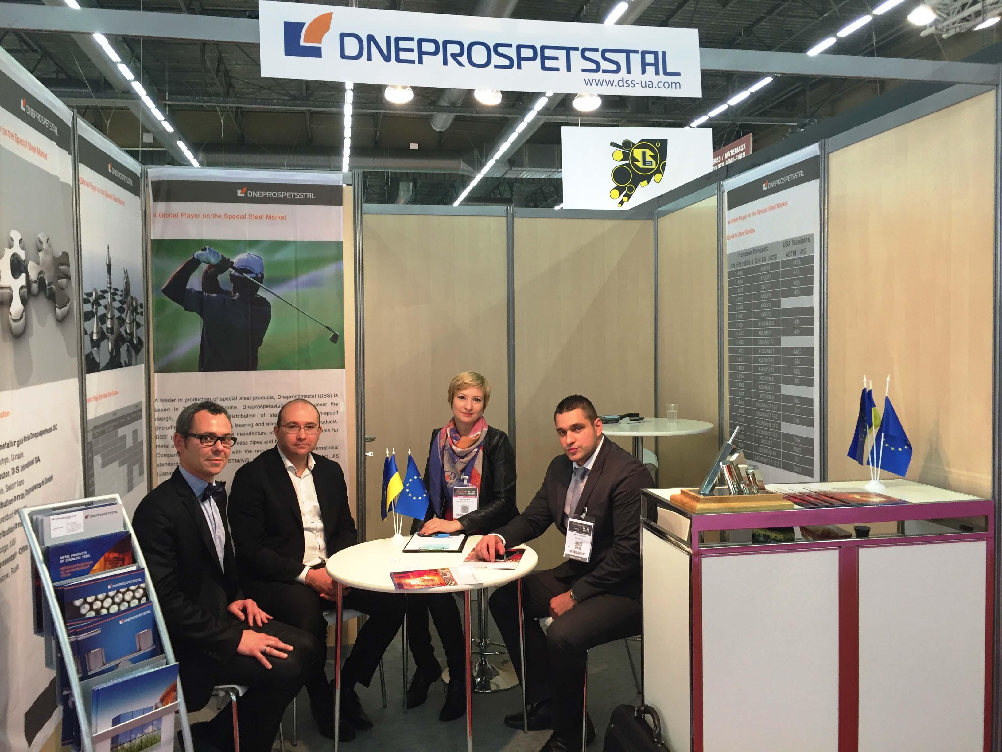 2015法国工业展