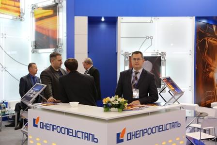 2014英国工业博览会