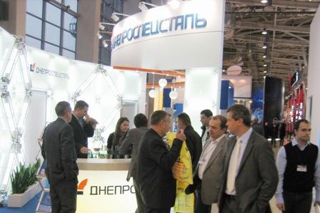 2014俄罗斯国际工业博览会