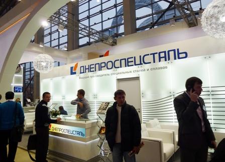 2012俄罗斯国际工业展