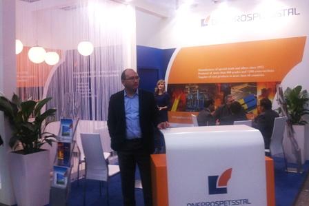 2014德国欧洲工业展
