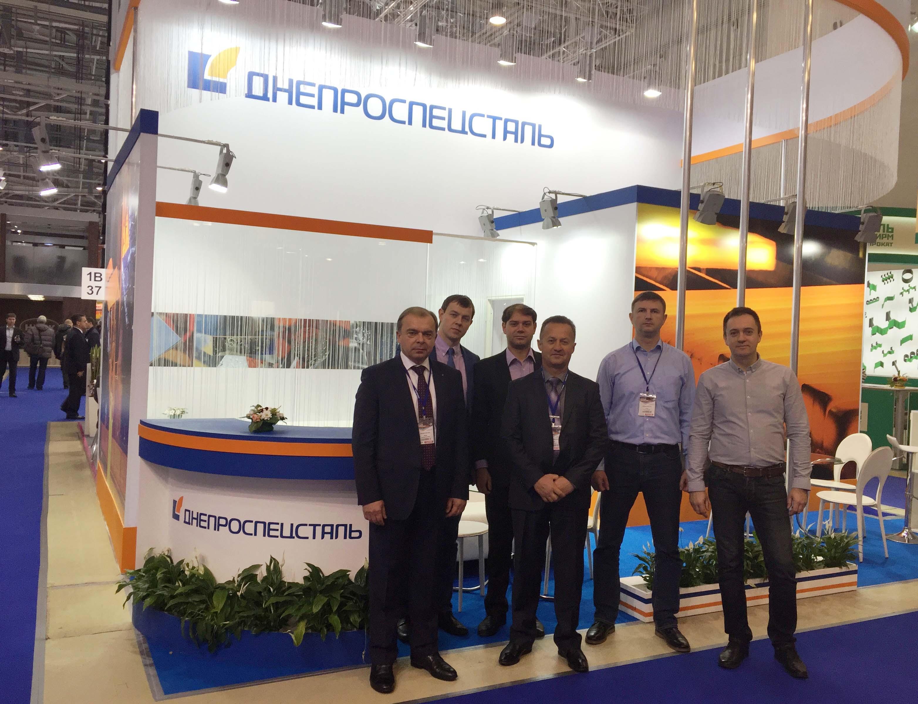 2015俄罗斯国际工业博览会
