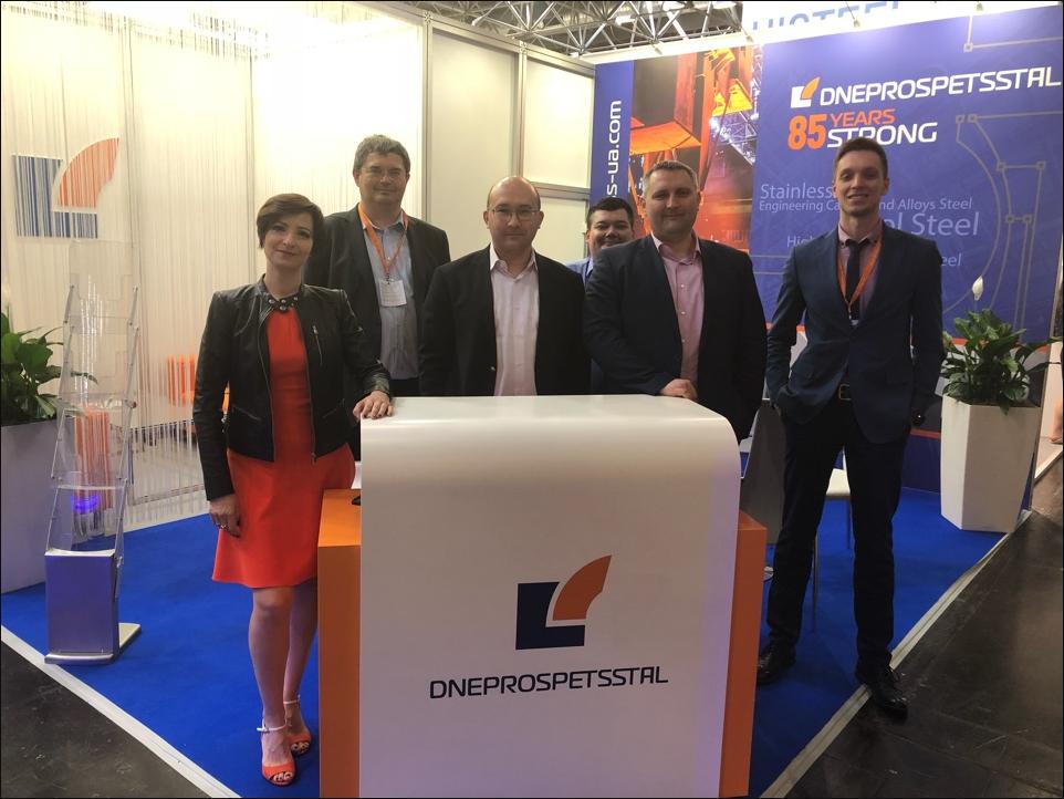 2017俄罗斯国际工业博览会